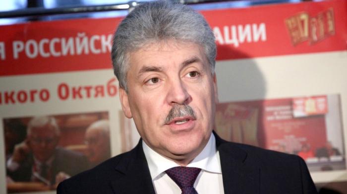 Павел Грудинин - выбор всех народно-патриотических сил России!