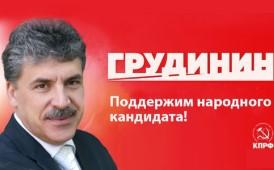 Заявление Всероссийского Штаба по координации протестных действий