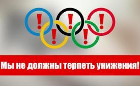 Мы не должны терпеть унижения! Заявление П.Н. Грудинина, кандидата в Президенты Российской Федерации