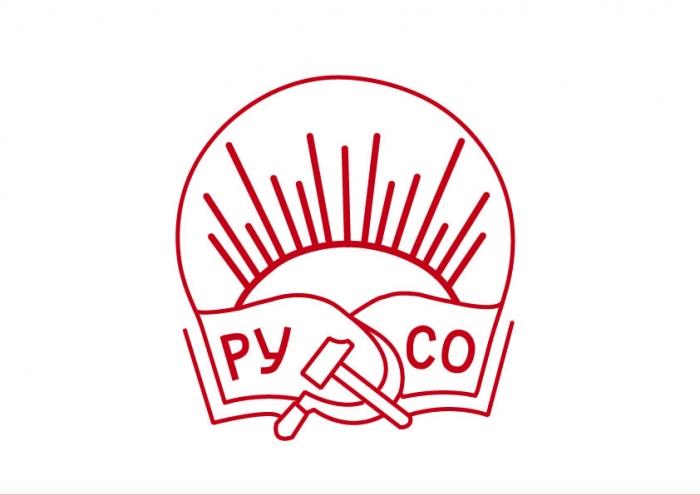 ЦС РУСО призвал народы России проголосовать на выборах за П.Н. Грудинина