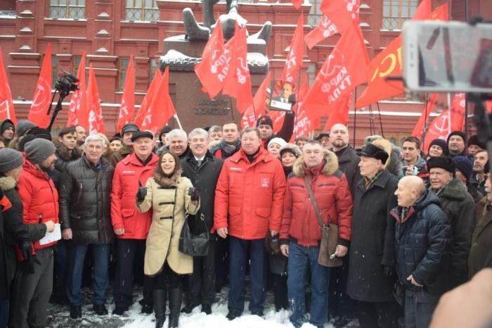 Имя Ленина – на века!