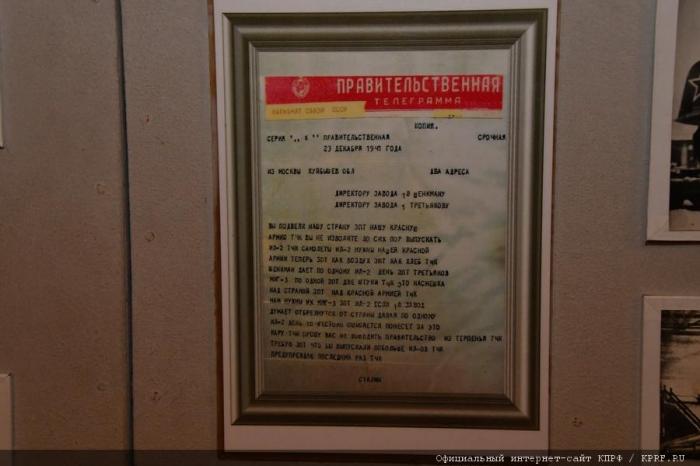 Рабочий визит кандидата в Президенты РФ от КПРФ и Народно-патриотических сил России П.Н. Грудинина в Самарскую область
