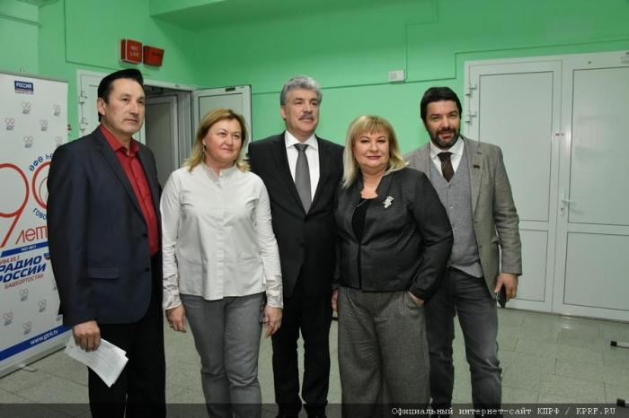 П.Н. Грудинин находится с рабочим визитом в Башкортостане