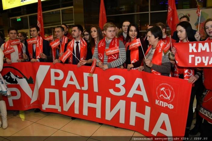 П.Н. Грудинин прибыл в Свердловскую область