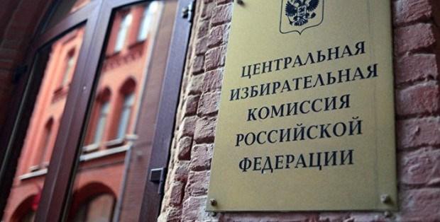 ЦИК отменил школьный референдум в Подмосковье и сделал предупреждение главе избиркома