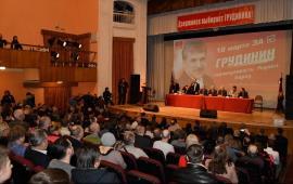 Завершился рабочий визит П.Н. Грудинина в Нижегородскую область