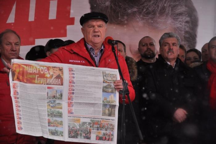В Москве прошел митинг «За социальную справедливость!»