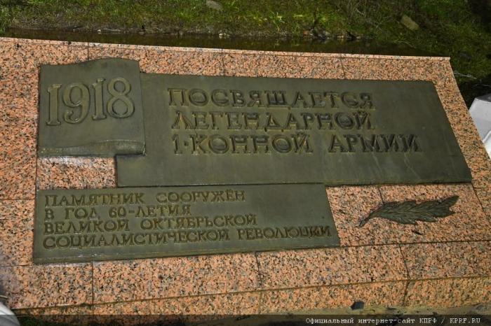 Начался рабочий визит П.Н. Грудинина в город Ростов-на–Дону
