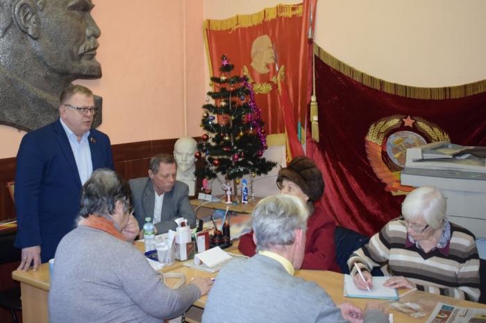 Состоялось заседание  избирательного штаба КПРФ   по  проведению выборов Президента РФ в городском округе Орехово-Зуево и Орехово-Зуевском районе
