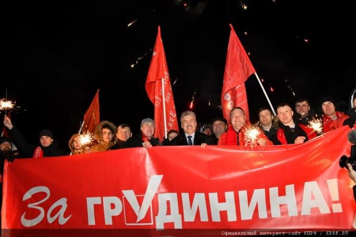 12 февраля начался рабочий визит П.Н. Грудинина в Новосибирскую область