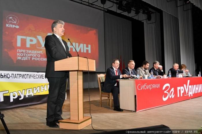 «Новосибирск – за Грудинина!». Народный кандидат продолжает рабочую поездку по Сибири