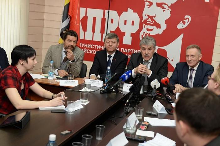 В помещении Новосибирского областного комитета КПРФ прошла пресс-конференция Павла Грудинина