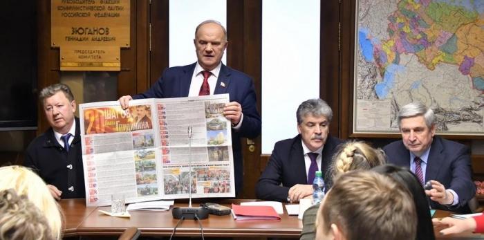 Фракция КПРФ приняла к рассмотрению пакет законопроектов народного кандидата в Президенты Павла Грудинина