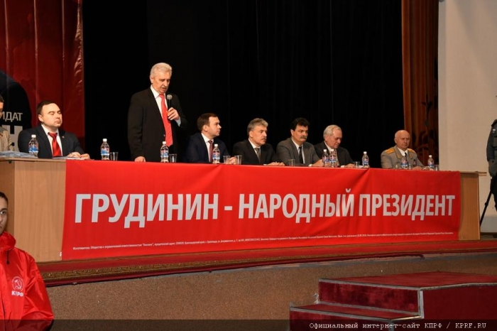 Завершился визит П.Н. Грудинина в Краснодар