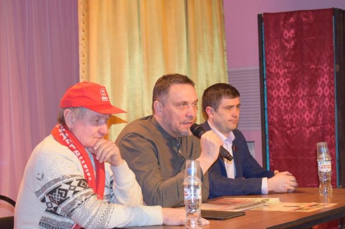 Встреча в Серпуховском районе и городе Пущино