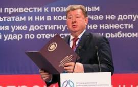 В.И. Кашин принял участие в IV Съезде работников рыбохозяйственного комплекса Российской Федерации