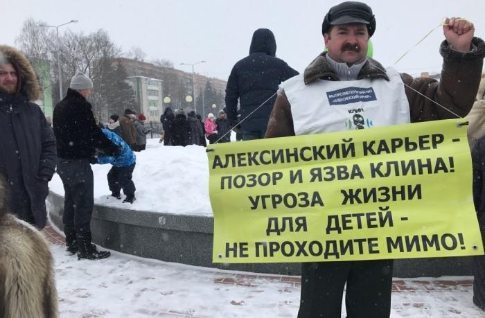 Митинг против Алексинской свалки в Клину собрал более 4 тысяч человек