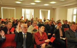 Состоялся второй этап 47-й (внеочередной) отчетной конференции МК КПРФ и совещание первых секретарей районных и городских партийных организаций