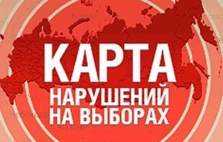 В Ленинском районе избирателям