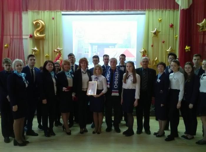 Александр Галдин поздравил коллектив Голицинской средней школы №2