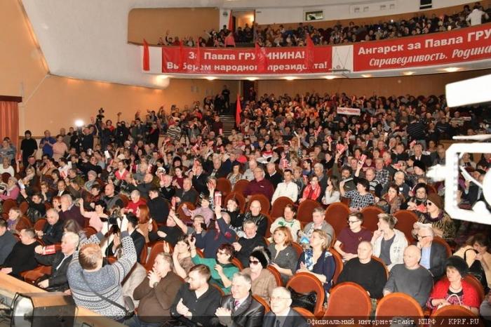 Встреча Павла Грудинина с иркутскими избирателями прошла с аншлагом