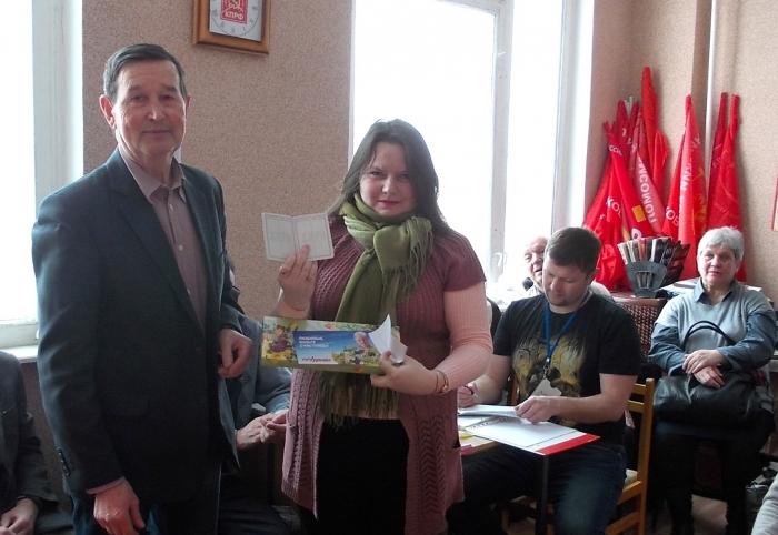 В Сергиевом-Посаде ряды КПРФ пополнили новые товарищи