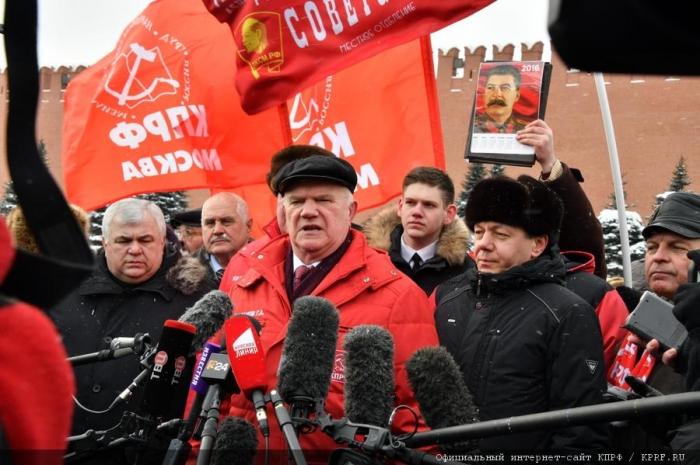 Г.А. Зюганов: Учиться у Сталина!