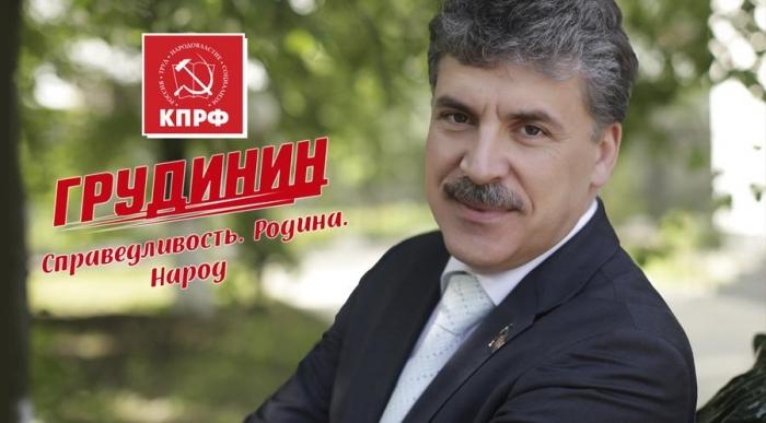П.Н. Грудинин совершил рабочий визит в Республику Татарстан
