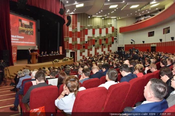 31 марта в Подмосковье прошел IV (мартовский) совместный пленум ЦК и ЦКРК КПРФ
