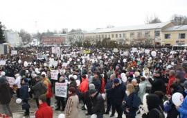 Около 7 тысяч человек вышли в Волоколамске на митинг против полигона «Ядрово»