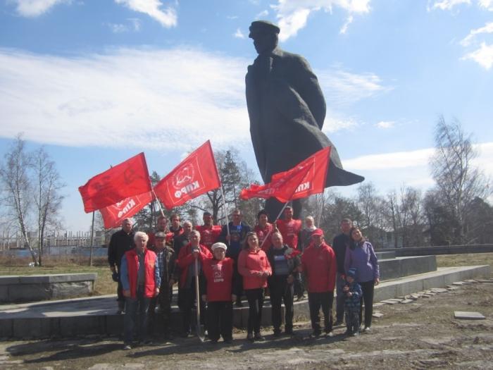 Традиционный сбор у Ленина