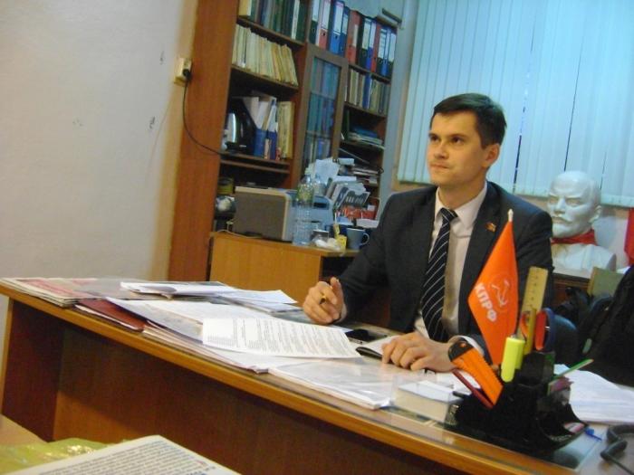 Состоялось заседание бюро Коломенского ГК КПРФ