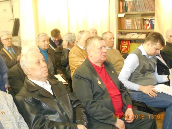 Состоялась 53-я отчётно-выборная  Конференция Люберецкого отделения КПРФ