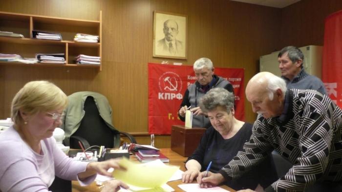 Коммунисты Электрогорска подвели итоги