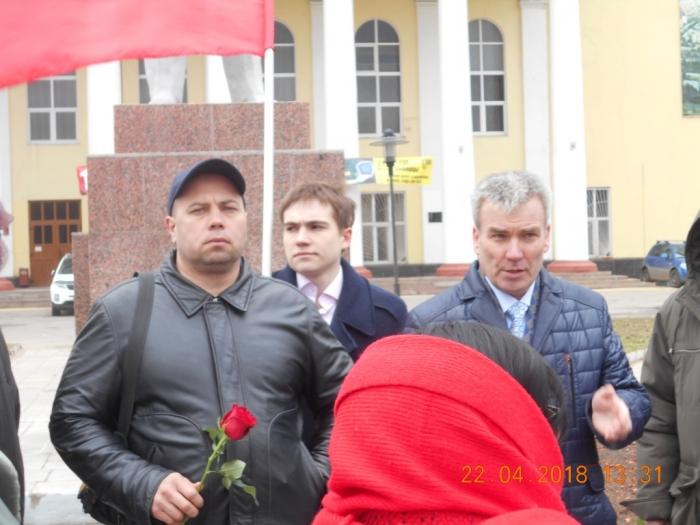 В Люберцах состоялся митинг, посвященный  Дню рождения В.И. Ленина