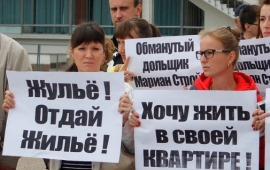 При поддержке КПРФ решается проблема обманутых дольщиков 36-го микрорайона города Мытищи