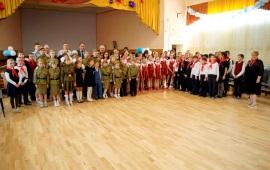 В подмосковном Фрязино более 80 школьников стали пионерами
