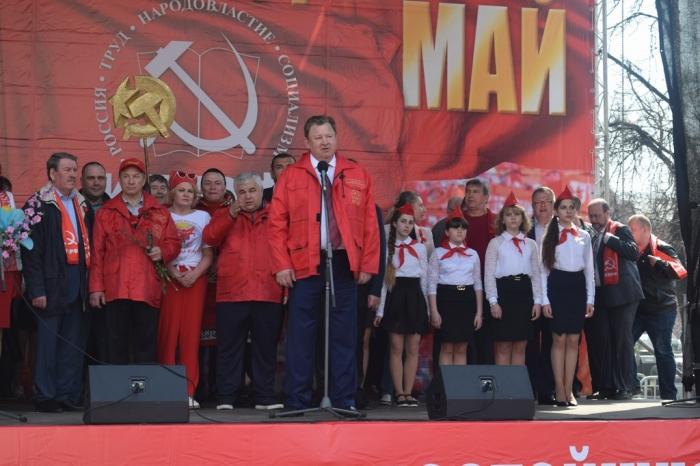 Выступление В.И. Кашина на митинге 01.05.2018