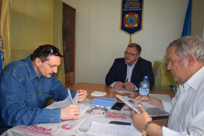 Встреча депутата-коммуниста Александра Наумова с чернобыльцами