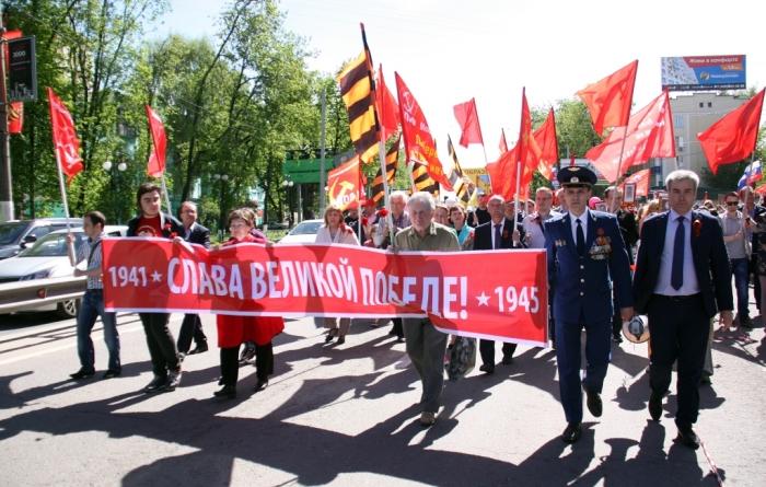 Люберчане празднуют день Победы!