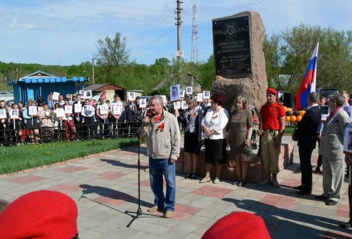 День Победы отметили в Серпуховском районе
