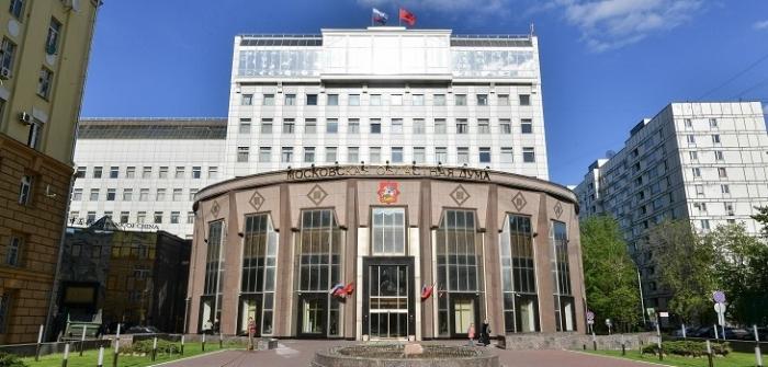 Мособлдума разрешила жителям Подмосковья голосовать на выборах Губернатора по всей России