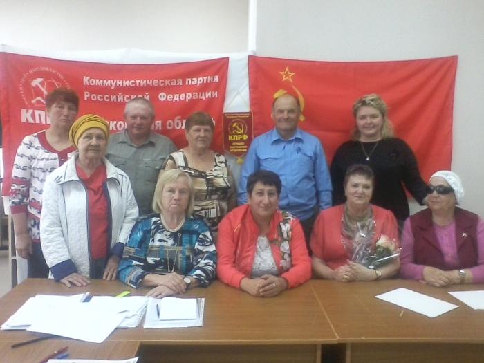Состоялась IV отчётно-выборная конференция Лотошинского РК КПРФ
