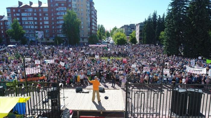 Митинг против свалки в Куровское