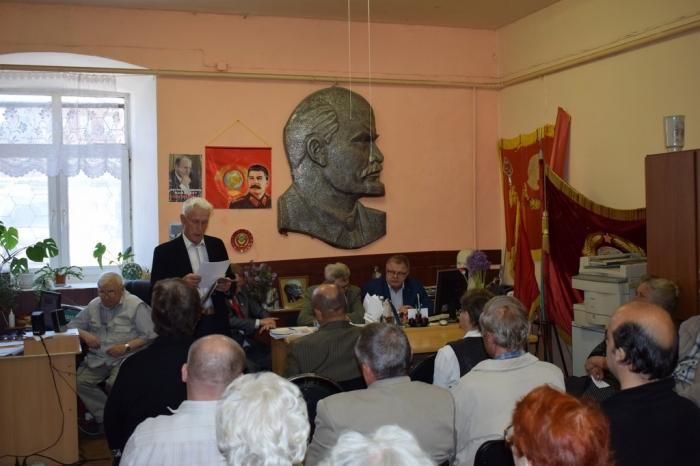 Состоялась 49 отчётно-выборная Конференция Орехово-Зуевского РК КПРФ
