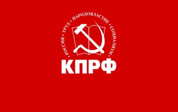 Руки прочь от площади В.И. Ленина!