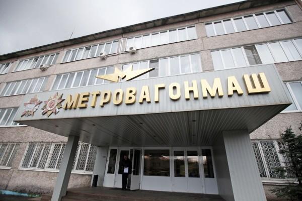 Секретарь Королёвского ГК КПРФ провёл рабочую встречу на Метровагонмаш