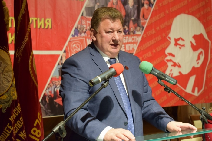 Открылась 47-ая внеочередная отчётно-выборная Конференция МК КПРФ