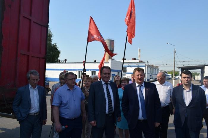74-й гуманитарный конвой от КПРФ ушёл на Донбасс