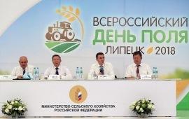 В.И. Кашин выступил с докладом на Всероссийском Дне поля в Липецкой области